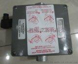 Hedland感測器H914A-180