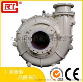 300ZJ-I-A100渣浆泵