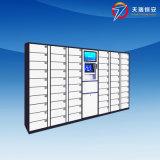 西安28門智慧物證櫃廠家 指紋智慧物證卷宗櫃定製