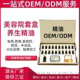 艾灸養生套OEM貼牌定製廣州雅清化妝品ODM半成品