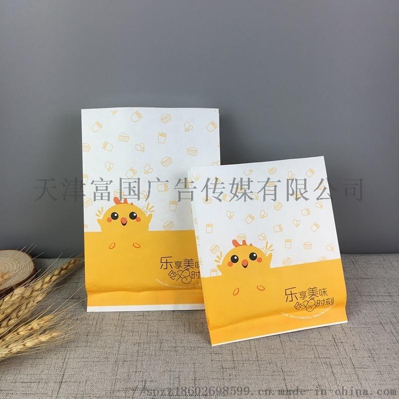 天津一次性淋膜纸袋制作 加厚淋膜防油纸袋定制 找富国极速发货