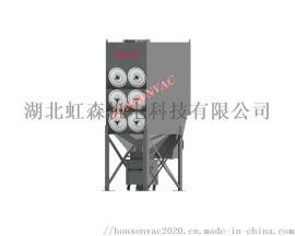 HONSONVAC食品厂  集尘器