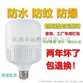 卓砾LED球泡灯 节能灯泡 恒流超亮款 高富帅