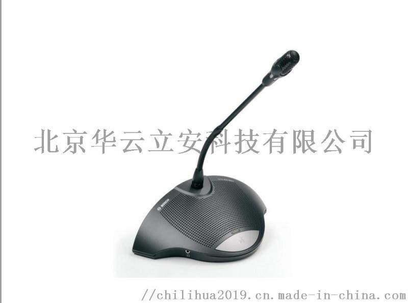 博世會議代表機帶長話筒CCS-DL-CN
