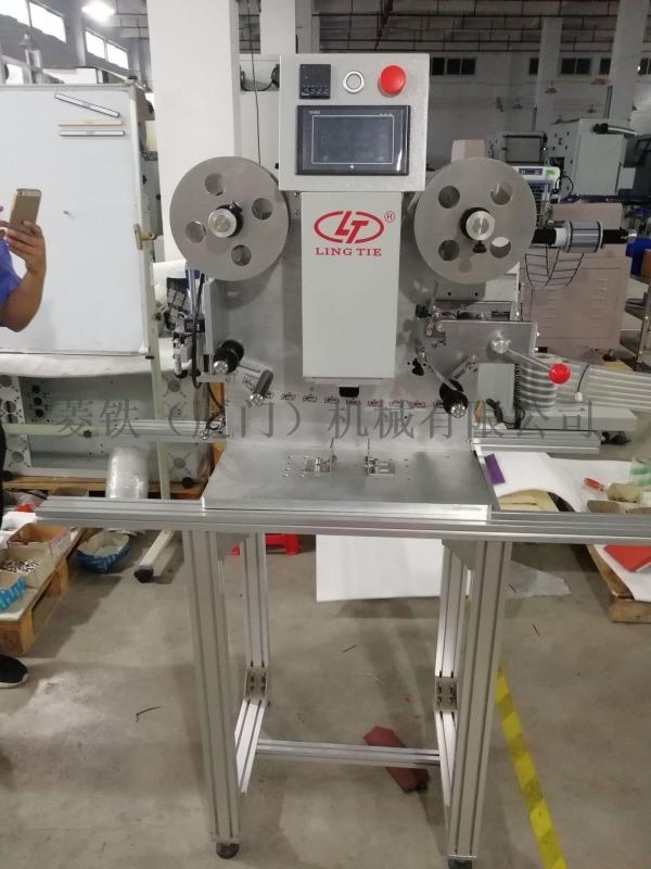 自动卷装烫画机 自动转印机鞋标、唛标转印机