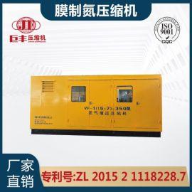 巨丰氮气压缩机中高压氮气压缩机厂家直销膜制氮压缩机