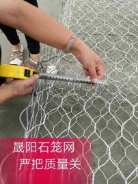 8号丝石笼网优点 河北衡水石笼网厂家
