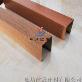 方铝管铝型材 木纹铝方通 铝合金方管型材铝管