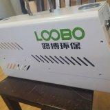 LB-3300油性气溶胶发生器