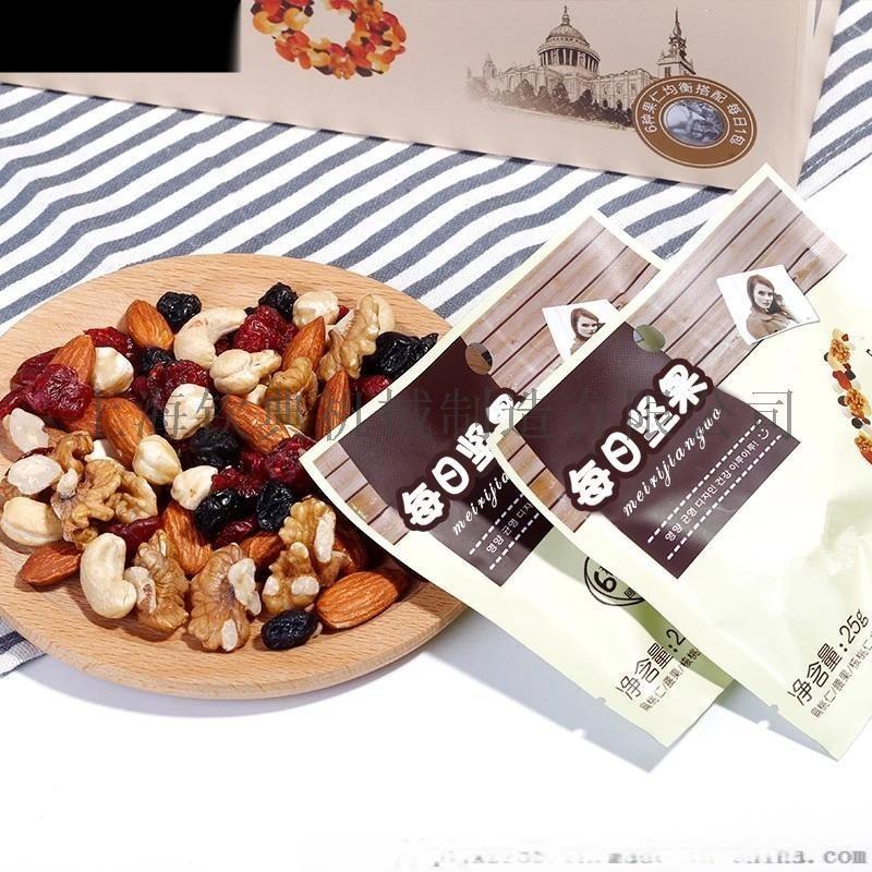 给袋式即食板栗颗粒包装机、调味料花椒颗粒包装机