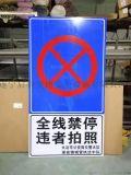 遂寧市交通標誌牌定製加工 交通標牌杆件 交通反光膜
