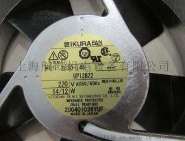 IKURA风扇200P59 200V 110W
