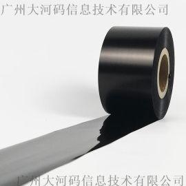 混合基碳带热转印条码碳带耐刮