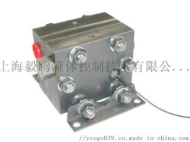 润滑系统同步马达分流器FDR4/6 S3A