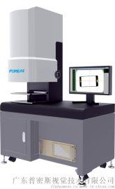 機器視覺檢測 ,大視野一鍵式測量儀