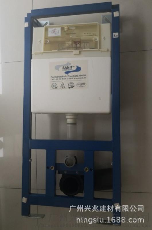 SANIT(新力)德国进口隐藏式水箱,有现货