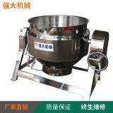 柚子果酱炒锅带搅拌夹层锅