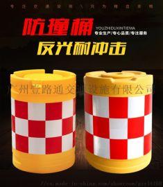 600*800一体成型吹塑防撞桶安全 示反光隔离墩