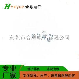 贴片铝电解电容100UF16V 5*5.8