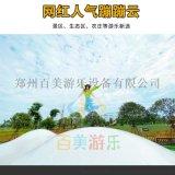 江蘇南京景區大型充氣雲朵蹦蹦雲樂園歡樂多
