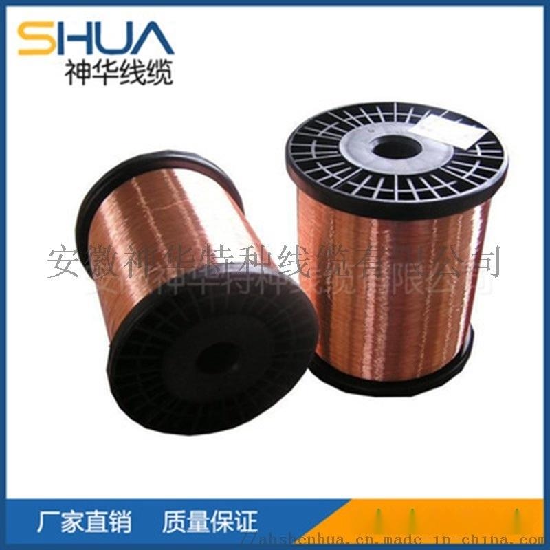 耐高溫銅包銅線0.03-3.0mm銅包鋁漆包線