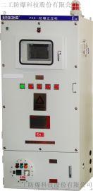 锅炉厂用二工防爆正压柜电控柜正压防爆柜