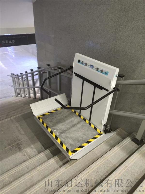 呼和浩特台阶式斜挂电梯斜挂运行平台无障碍设施