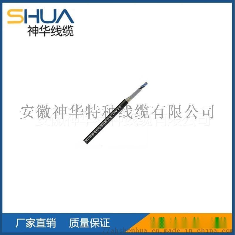 供应防紫外线抗干扰特种电缆