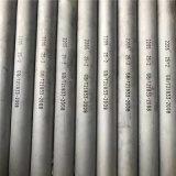 2507不锈钢管报价 北海1cr18ni9ti不锈钢管