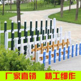 浙江宁波欧式pvc护栏 绿化护栏护栏
