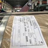 2520不鏽鋼板規格齊全  金昌310S耐高溫鋼板