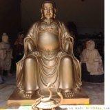 2.1米真武大帝神像 玄武大帝雕像 無量祖師爺