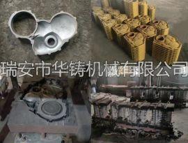 汽车配件模具、摩托车配件模具、精密铸造模具