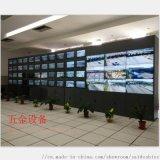 专业定制电视墙 厂家直销 屏幕拼接墙