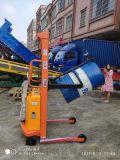 东莞电动油桶倒料车|电动油桶翻转倒料车