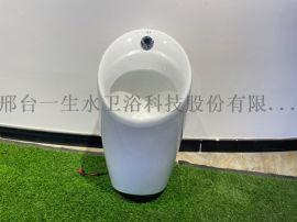 一生水公共场所专用节水感应小便器