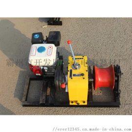 5吨柴油机动绞磨梧州市卷扬机柴油动力放线牵引机
