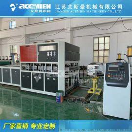 浙江衢州生产中空塑料模板机器哪家好