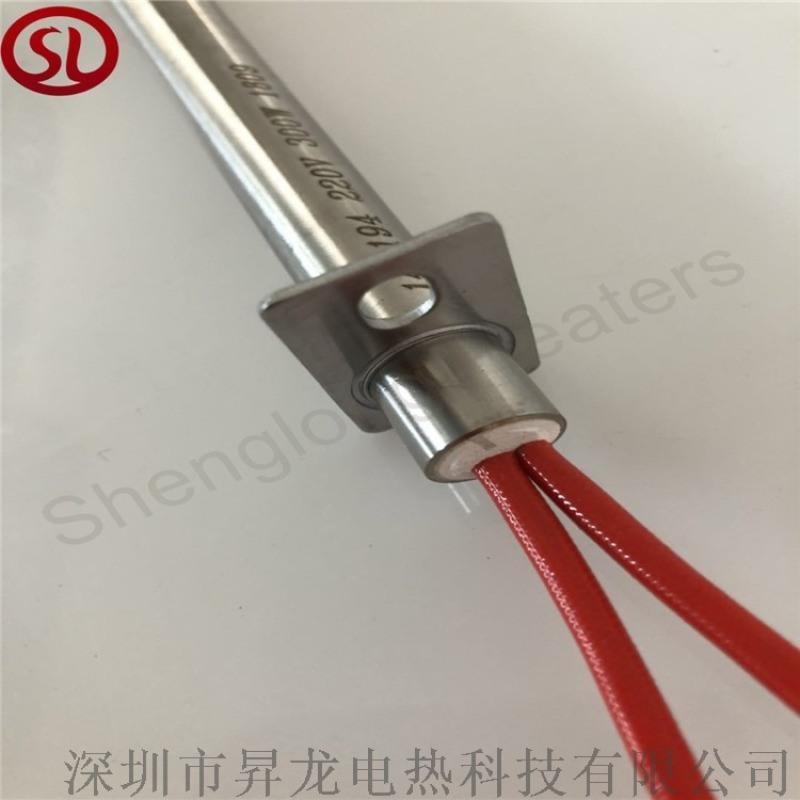電熱 工業單頭加熱管、單頭電熱管,注塑機加熱圈