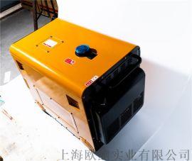 低噪音7KW小型柴油发电机