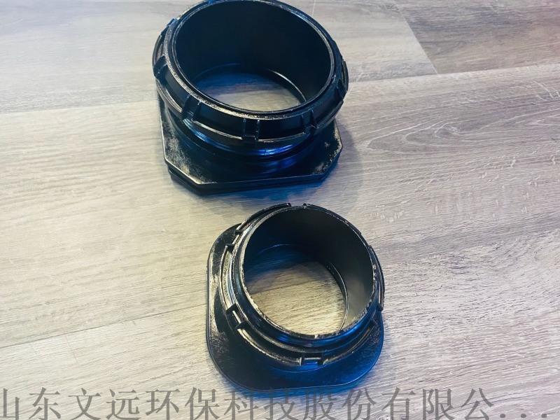 HDPE塑料马鞍接头,450*200马鞍接头厂家