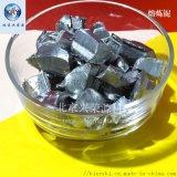 99.9%熔炼金属铌低杂质 低氧氮 熔炼铌块