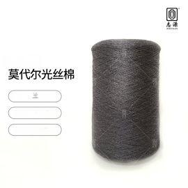 【志源】厂价批发舒适耐用健康环保莫代尔光丝棉 30S/2有色光丝棉