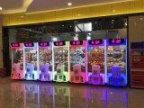 微信扫码娃娃机 广州番禺娃娃机厂家直销