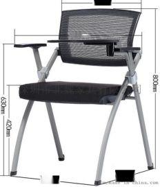 广东大品牌BaiWei带写字板可折叠培训椅