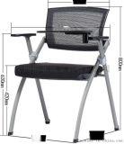 廣東大品牌BaiWei帶寫字板可摺疊培訓椅