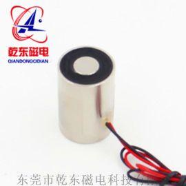 医疗设备圆形吸盘大吸力电磁铁厂家产销可非标定制