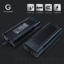 12.6V10A鋰電池組通用充電器