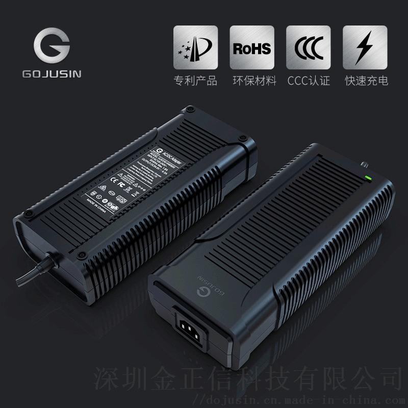 12.6V10A锂电池组通用充电器