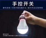跑江湖擺地攤LED遇水即亮球泡燈廠家